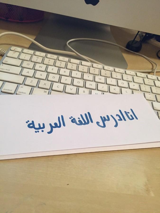 Here%27s+Why+We+Should+Be+Teaching+Arabic